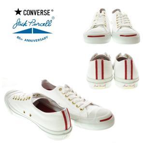 CONVERSE コンバース JACK PURCELL GP RH ジャックパーセル 1SC346 WHITE/RED メンズ レディース スニーカー|garo1959