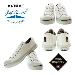 CONVERSE コンバース JACK PURCELL GORE-TEX RH ジャックパーセル ゴアテックス WHITE メンズスニーカー garo1959