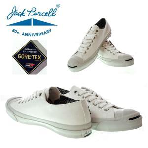 CONVERSE コンバース JACK PERCELL GORE=TEX RH ジャックパーセル ゴアテックス WHITE  garo1959