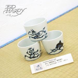 EdHardy (エドハーディー)Searching Devils cups 染付 悪魔捜査文 蕎麦猪口 有田焼|garo1959