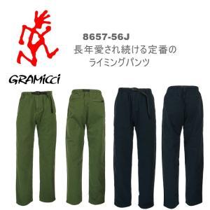 GRAMICCI グラミチ 8657-56J GRAMICCI PANTS グラミチパンツ OLIVE/DOUBLE NAVY  garo1959