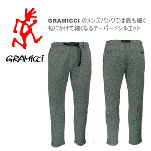 GRAMICCI グラミチ GMP-19F015 BONDING KNIT FLEECE SLIM PANTS ボンディングニットフリーススリムパンツ GREY×NAVY garo1959