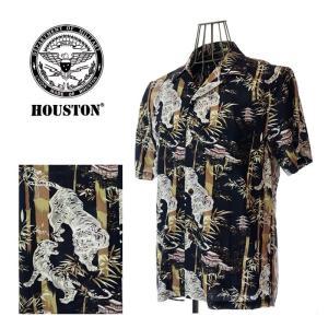 HOUSTON  ヒューストン  40425  ALOHA SHIRT TIGER  アロハシャツ タイガー BK  和柄 虎 竹|garo1959