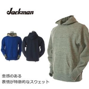 Jackman ジャックマン JM7807 GG Sweat Parka スウェットパーカー 30ヘザーグレイ/93ブルー/01ネイビー  |garo1959