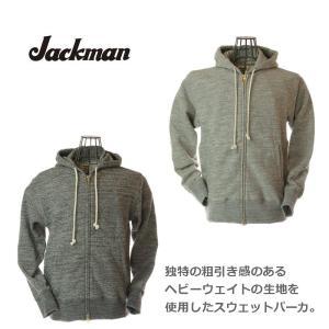 Jackman ジャックマン JM7873 GG Sweat Zipup Parka  スウェットジップアップパーカー  30ヘザーグレイ/29チャコール|garo1959