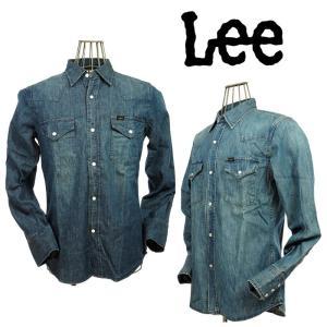 Lee リー  デニム ウエスタンシャツ   LT0500-126 / LT0500-146  126濃色ブルー / 146中色ブルー|garo1959