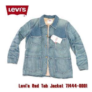 Levi's Red Tab Seasonal サックコート ウォッシュドデニムジャケット|garo1959