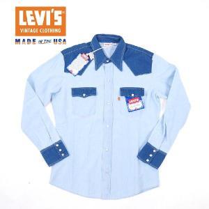 LEVIS VINTAGE CLOTHING 1970s ソートゥースデニムシャツ/MADE IN THE USA 【ORANGE TAB】|garo1959