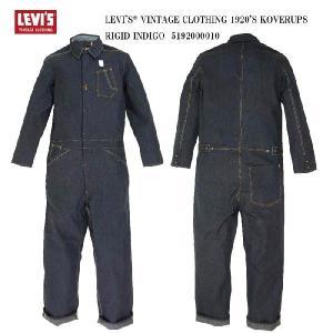 LEVI'S〓 VINTAGE CLOTHING 1920'S KOVERUPS RIGID INDIGO 5192000010|garo1959
