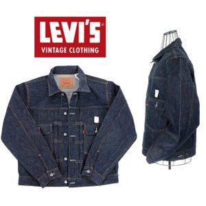 LEVIS VINTAGE CLOTHING1953 Type 2 ジャケット/リジッドカラー/MADE IN THE USA 70507-0053|garo1959