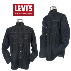 LVCリーバイス ヴィンテージ クロージング 50's Western Denim Shirt(67702-0001) Rince|garo1959