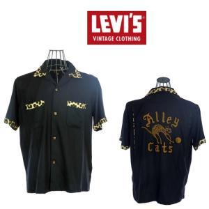 LEVIS VINTAGE CLOTHING 19548-0001 Bowling Shirt Alleycats アレーキャッツボウリングシャツ|garo1959