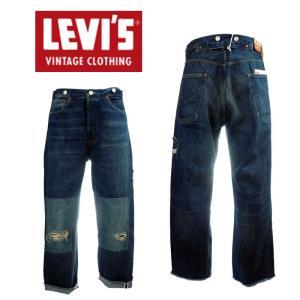 LEVI`S VINTAGE CLOTHING 1915s 501 Cone mills colaboraito 15501-0007 トルコ製 LVC|garo1959