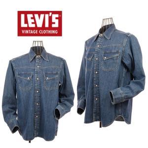 LEVI`S VINTAGE CLOTHING リーバイスヴィンテージクロージング  67702-0006  50s ウエスタンデニムシャツ|garo1959
