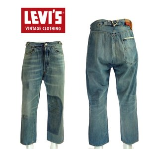 LEVI`S VINTAGE CLOTHING リーバイスヴィンテージクロージング 1890 XX501 Jeans Back Stop  90501-0010|garo1959