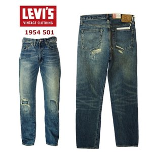 LEVI`S VINTAGE CLOTHING リーバイス ビンテージ クロージング 501540077  1954年 501 リアルカスタムモデル  STAMPEDE|garo1959