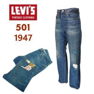 LEVI`S VINTAGE CLOTHING リーバイスビンテージクロージング 475010178 501XX 1947年 SLIDE MACHINE MEDIUM INDIGO CONE DENIM|garo1959