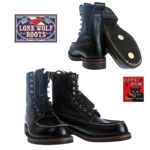 ロンウルフ(LONEWOLF)ワークブーツウッドカッター(WOOD CUTTER)」 LW01799ブラック|garo1959
