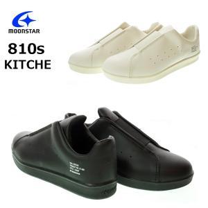 MOONSTAR ムーンスター ET001 810s KITCHE エイトテンス キッチェ WHITE/BLACK レディーススリッポン|garo1959