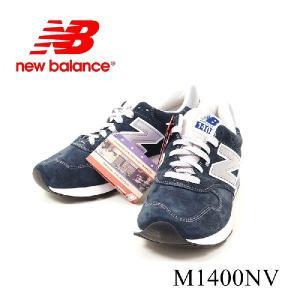new balanceM1400 ニューバランス M1400 NV ネイビー|garo1959