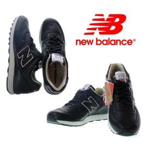 NEW BALANCE ニューバランス M576 CKK BLACK/BEIGE ブラック/ベージュ Made In England 英国製|garo1959