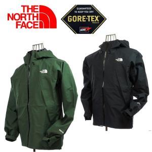 THE NORTH FACE  ザノースフェイス CLIMB LIGHT JACKET  クライムライトジャケット NP11503  CI クライミングアイビー / KK ブラック2|garo1959