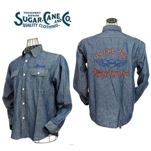 SUGER CANE シュガーケーン CHAMBRAY W/CHAIN ENBROIDERY WORK S/S SHIRTS SC27430 125BLU|garo1959