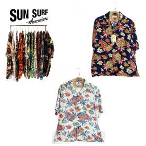 SUN SURF サンサーフ SS38561 PINEAPPLE 128 NVY / 105 OFF  メンズアロハシャツ|garo1959