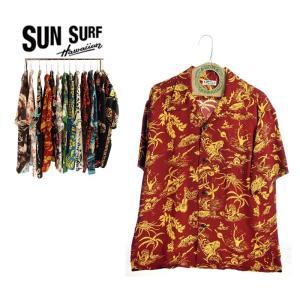SUN SURF  サンサーフ SS38580  HISTORY OF PARADISE  138 BRW メンズアロハシャツ|garo1959
