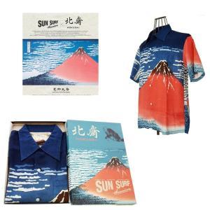 SUN SURF  サンサーフ  SS37917  SUN SURF×北斎 アロハシャツ  128  メンズシャツ|garo1959