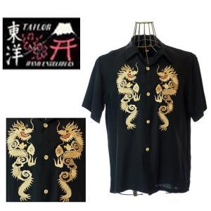 TOYO  テーラー東洋 TT37670  SUKA RAYON SHRT DRAGON  スカシャツ ドラゴン  119BLK  刺繍 オープンシャツ|garo1959