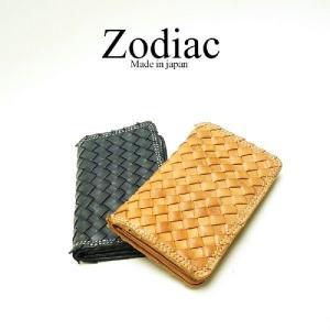 Zodiac (ゾディアック)バイアス編みメッシュウォレット|garo1959