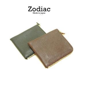 Zodiac(ゾディアック)イタリアンレザーウォレット ブラック/ブラウン|garo1959