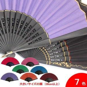 表裏の色が異なるアバニコ (表が黒 | 両面張り | 透かし彫りあり) [品質] [フラメンコ用]|garogaro