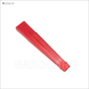 小さいアバニコ (23cm | 無地 | 片面張り) [品質] [フラメンコ用]|garogaro|06