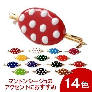 ブローチ シージョ留め 水玉模様 [フラメンコ用]|garogaro
