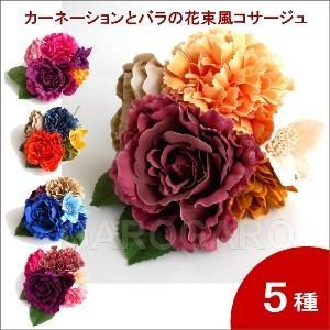 カーネーションとバラの花束風コサージュ Claveles (クラベレス) [フラメンコ用]|garogaro
