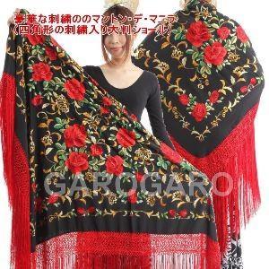 マントン (正方形 大判) バラの刺繍 Adriana (アドリアーナ) (手刺繍) 生地:黒 フレコ:赤 刺繍:多色 [フラメンコ用]|garogaro