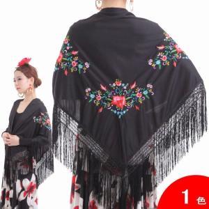 [大判] 刺繍のシージョ Marisol (マリソル) 生地とフレコ:黒 刺繍:多色 [フラメンコ用]|garogaro