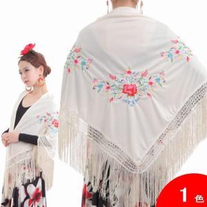 [大判] 刺繍のシージョ Marisol (マリソル) 生地とフレコ:クリーム 刺繍:多色 [フラメンコ用]|garogaro