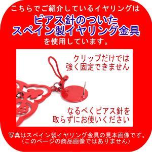 イヤリング (ピアス) 輪 (一重) プラスチック Mediano[メディアノ][4.4cm][フラメンコ用]|garogaro|10