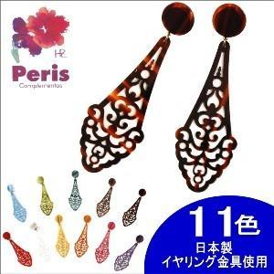 [針なし] イヤリング Pilar (ピラール) (クリップ&ねじの日本式留め具) [フラメンコ用] garogaro
