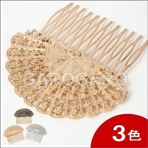 メタルのペイネシージョ (小さな櫛) Abanico (アバニコ) [フラメンコ用]|garogaro