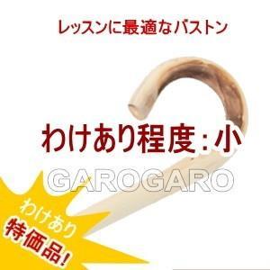 [わけあり] [ 不具合の程度 (小)] [特価品] バストン ナチュラル (天然木製) [フラメンコ用] [HMBR]|garogaro