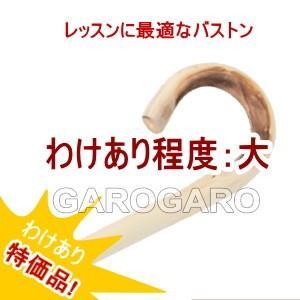 [わけあり] [ 不具合の程度 (大)] [特価品] バストン ナチュラル (天然木製) [フラメンコ用] [HMBR]|garogaro