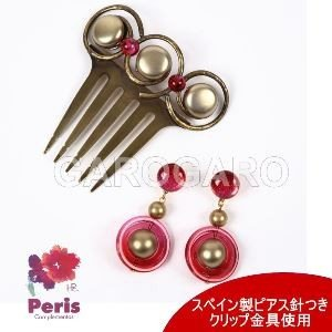 [セット価格] メタルのペイネタと丸いイヤリング (ピアス) のセット (AP-04) フシアピンク [フラメンコ用]|garogaro