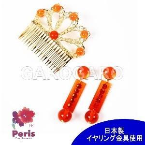[セット価格] [針なし] ペイネシージョと短冊形 (大) イヤリングのセット (AR-04) オレンジ [フラメンコ用]|garogaro