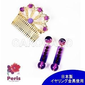 [セット価格] [針なし] ペイネシージョと短冊形 (大) イヤリングのセット (AR-07) 紫 [フラメンコ用]|garogaro