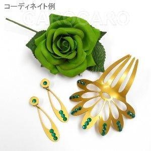 [セット価格] ゴールド調Xラインストーンのペイネタとイヤリング (ピアス) のセット (AY-04) 緑 [フラメンコ用]|garogaro|03