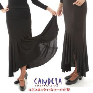 スカート Tablas Cintura Movil (タブラス (新モデル) ) 黒 [フラメンコ用]|garogaro